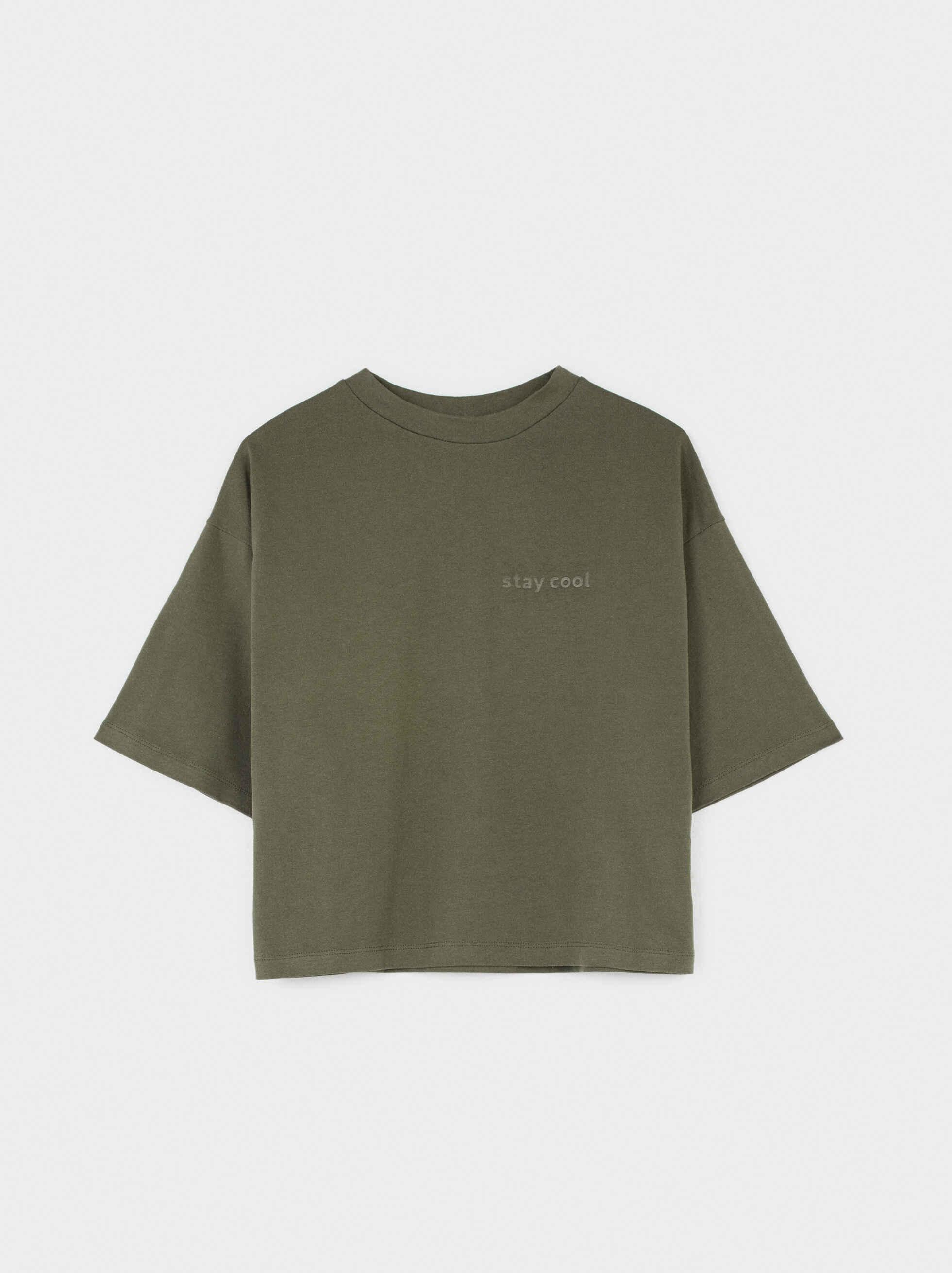Camiseta Cuello Redondo Stay Cool, Caqui, hi-res
